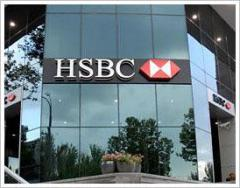 HSBC relaxing credit terms for UAE customers - Dubai Expat Blog
