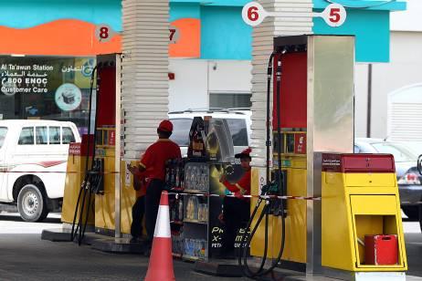 Dubai Petrol Pump
