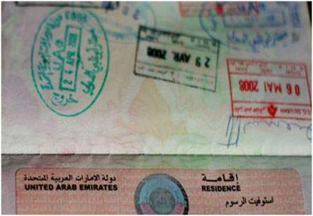 Dubai Property Visa
