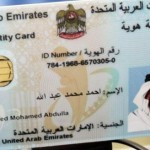 Residents without Emirates ID Cards have to pay daily fines