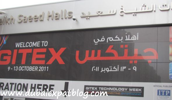 gitex entry