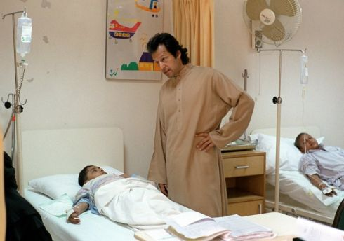 Imran Khan at Shaukat Khanum Cancer Hospital