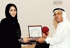 Salma Al Kaabi First Emirati female dog trainer