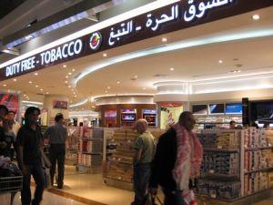 Dubai Cigarette Prices
