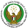 GDRFA Dubai