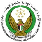 List of Residency and Foreign Affairs Centres (GDRFA) in Dubai