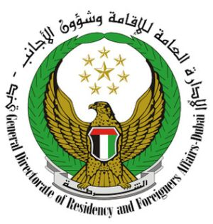 GDRFA General Directorate of Residency and Foreigners Affairs in Dubai