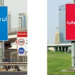 More than 30 billboards on Sheikh Zayed Road removed for displaying provocative messages