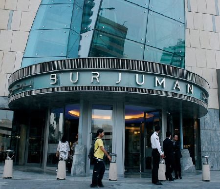 Vox Cinemas Carrefour Coming To Burjuman Soon Dubai Expat Blog