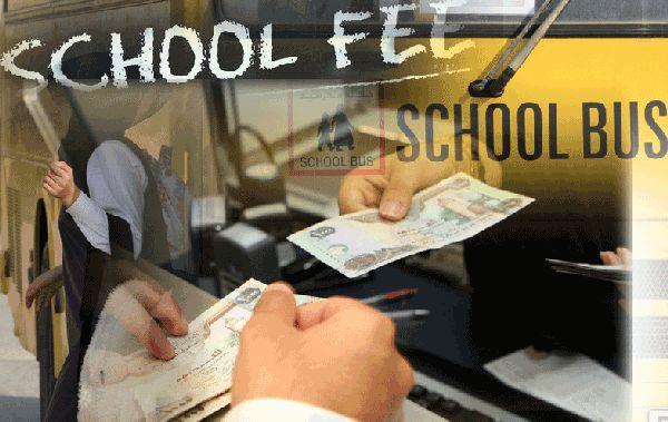 Dubai School Fees