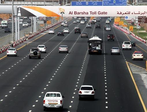 Dubai Salik Toll Gate
