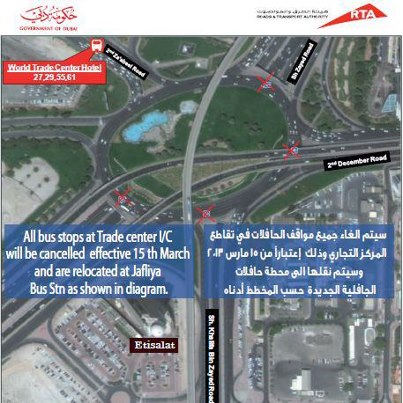 Dubai Trade Centre bus stop moved to Al Jaffiliya