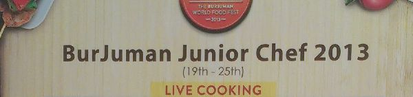 Burjuman Junior Chef 2013