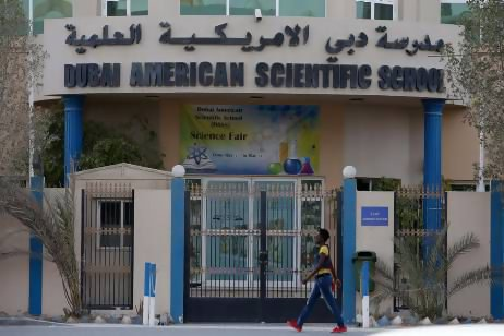 Dubai American Scientific School