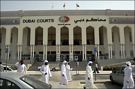 Dubai Courts for public view