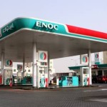 Dubai petrol stations to allow credit card payments as ban ends