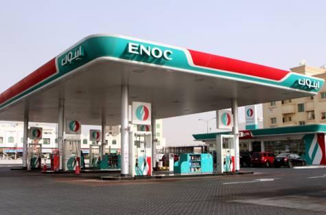 ENOC Petrol Pump Dubai