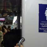More space for women on Dubai Metro