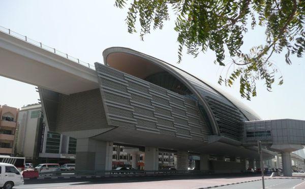 Al Karama Metro Station