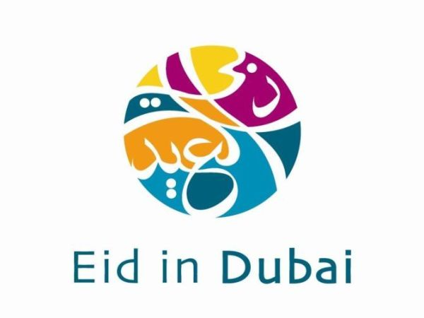 List of places and activities to spend Eid in Dubai