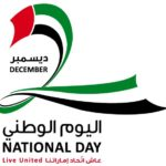 List of places and events to celebrate UAE National Day