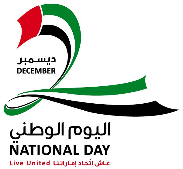 List of places and events to celebrate UAE National Day 2017