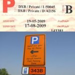 RTA Parking Card