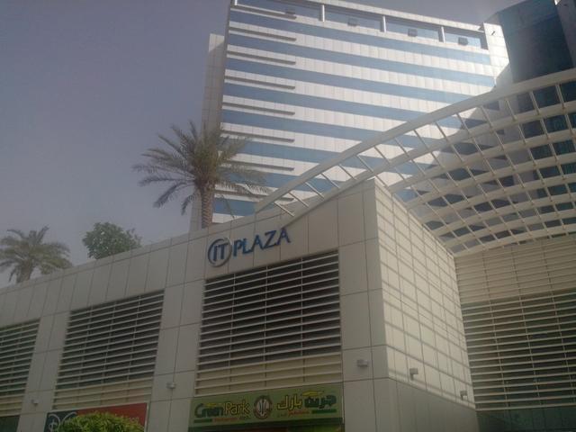 IT Plaza Dubai Silicon Oasis