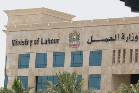 Ministry-of-Labour-UAE