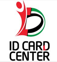 ID Card Center Dubai