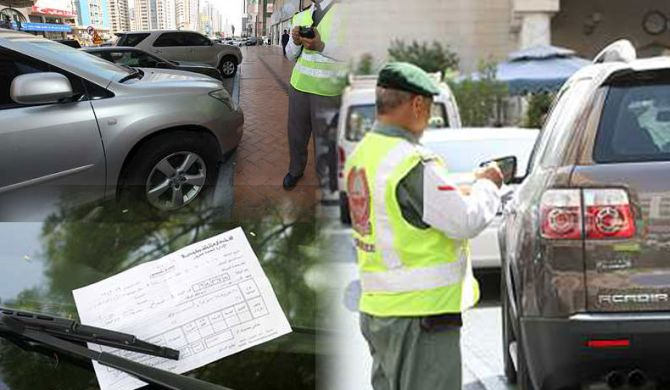 dubai traffic fine