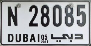 dubai-license-plate