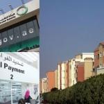 No water at Nakheel run Discovery Gardens buildings