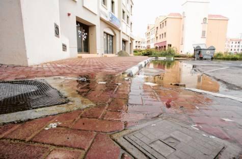 International City Sewage