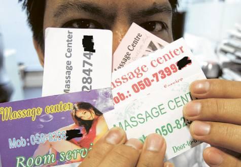 massage centers in Dubai