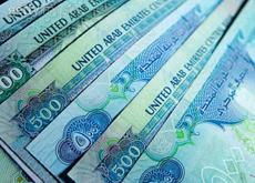 Dirhams UAE Money
