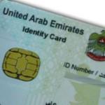 UAE Identity Card