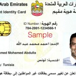 UAE Resident Identity Card