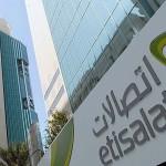 Etisalat Cloud Compute: First Cloud Service in UAE