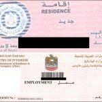 How to get Dubai Work Visa?