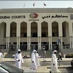 Dubai Courts for public view