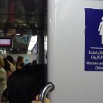 More space for women on Dubai Metro