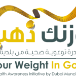 Your Weight in Gold: Dubai Weight Losers to get 40 kg of Gold Coins