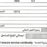 Dubai Housing Fee