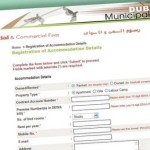 Dubai Municipality announces all Expat Residents of Dubai to pay Housing Fees