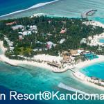 Holiday Inn Resort® Kandooma Maldives the tropical island paradise