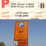 RTA Parking Card
