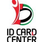 ID Card Center Dubai