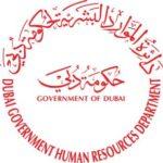 Dubai Government Human Resources Department