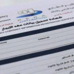 Dubai residents struggle to get back rental security deposit